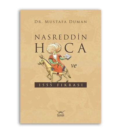 Nasreddin Hoca ve 1555 Fıkrası