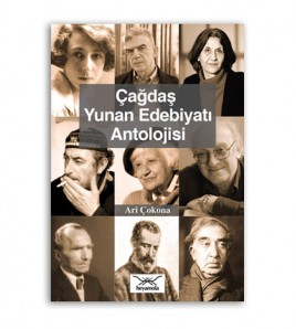 Yunan Edebiyatı Antolojisi
