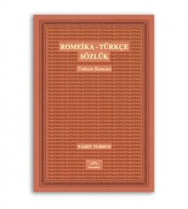 Romeika - Türkçe Sözlük