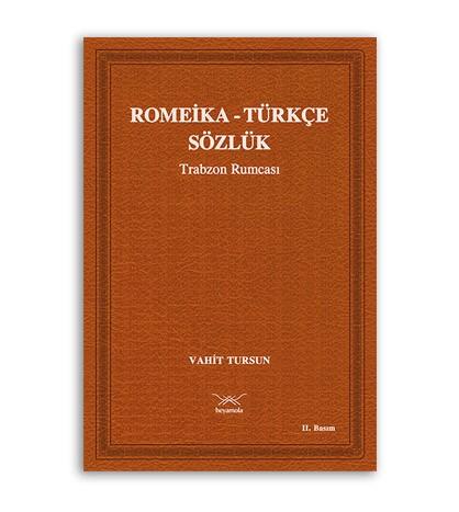 Romeika – Türkçe Sözlük